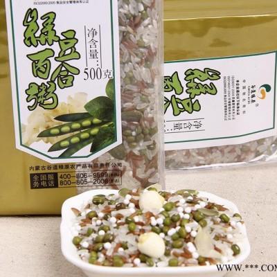 谷道粮原 夏季滋补品 绿豆百合粥 500g