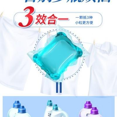 洗衣凝珠 浓缩洗衣液 香水型持久留香家庭装球留香珠洗衣服护理8g
