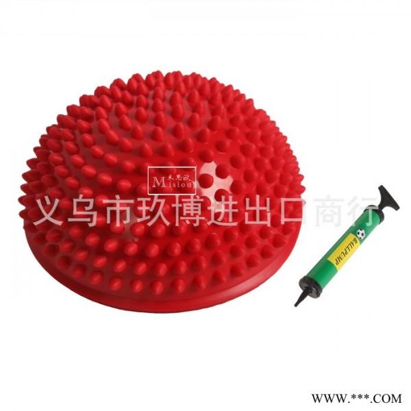 供应米思欧厂家供应 脚底按摩器 按摩半球 脚底按摩球 运动平衡碗