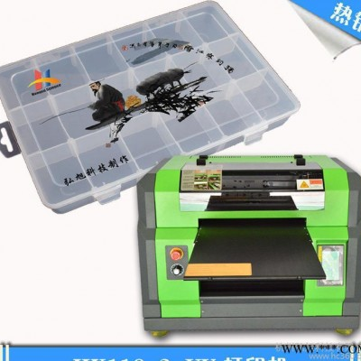 浙江口腔护理用品包装盒Logo图案打印机绿色无毒、色彩鲜艳防水