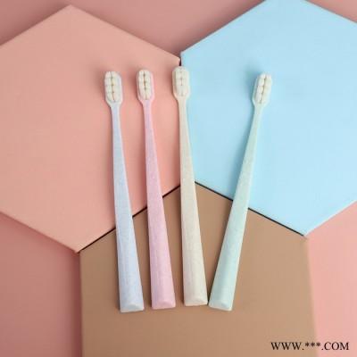 清朗皓洁601 万毛护理牙刷 牙刷工厂 商超牙刷 万毛护理牙刷 月子牙刷