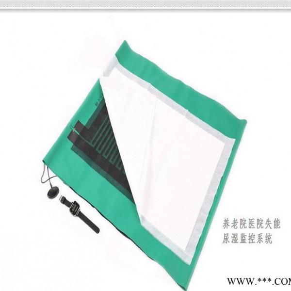 智能报警护理垫 隔尿垫直销 尿湿报警与隔尿垫一体