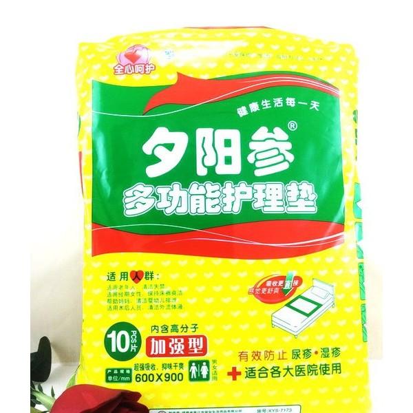 夕阳参XYS-7173L码10片多功能护理垫 隔尿用品 婴儿