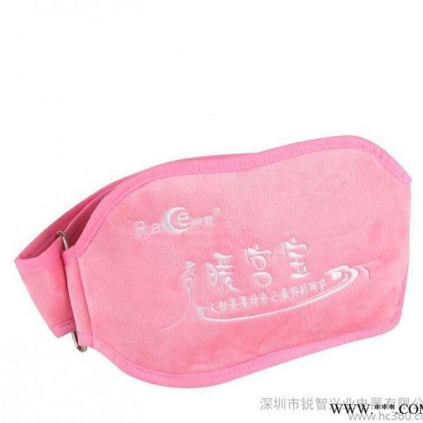 锐智908暖宫宝 电加热护腰带保健发热护腰腰带痛经艾灸护理专
