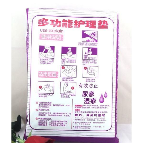 洁护师JHS-7197L码多功能护理垫  老人婴儿尿垫 产妇