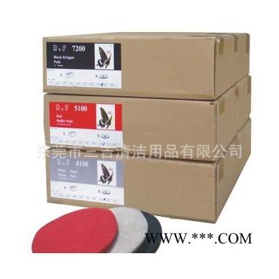 蜡面抛光垫 石材养护用品 大理石晶面护理抛光垫