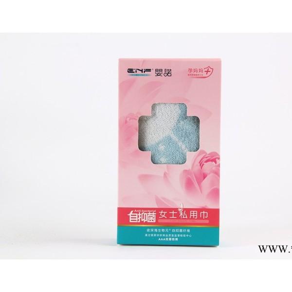 ENF 自抑菌女学生私处护理专用毛巾(25cm*25cm)