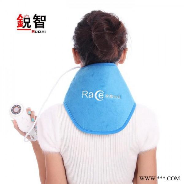 锐智暖颈宝901个人护理用具 电加热护颈