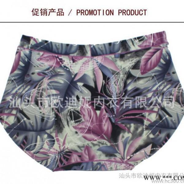 【樱花恋】1813# 女士磁疗护理内裤 冰丝一片式无痕内裤