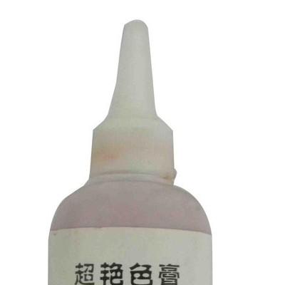 现货 超艳色膏纳米级8色 染水 颜料改色水 品护理皮革化工