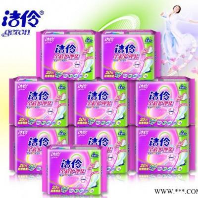 厂价洁伶卫生巾全程护理超薄绵质表层20片共9包180片