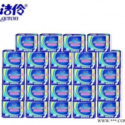 洁伶卫生巾全程护理超薄干爽超瞬吸无侧漏23片装24包