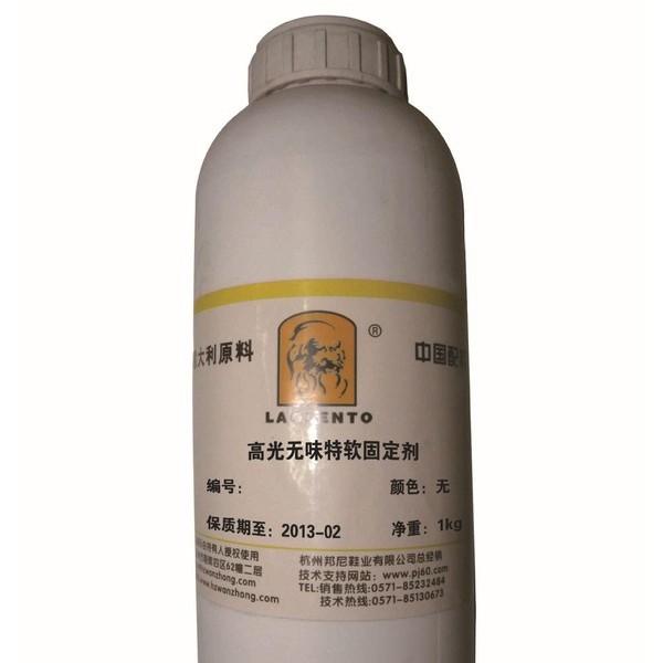 高光无味特软固定剂 皮革化工皮革后整理化工 品护理