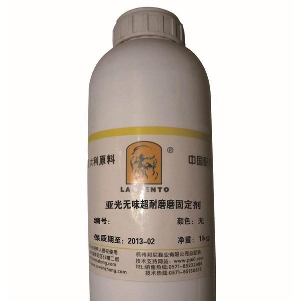 现货 亚光无味超耐磨固定剂皮革化工 皮具后整理化工 品护理
