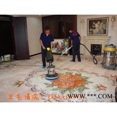 江南大道中洗地毯公司,酒店地毯保洁消毒护理,地毯除污价格多少