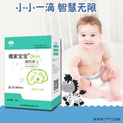 【代加工】 益生菌滴剂 维生素d3滴剂oem 儿童滴剂代加工
