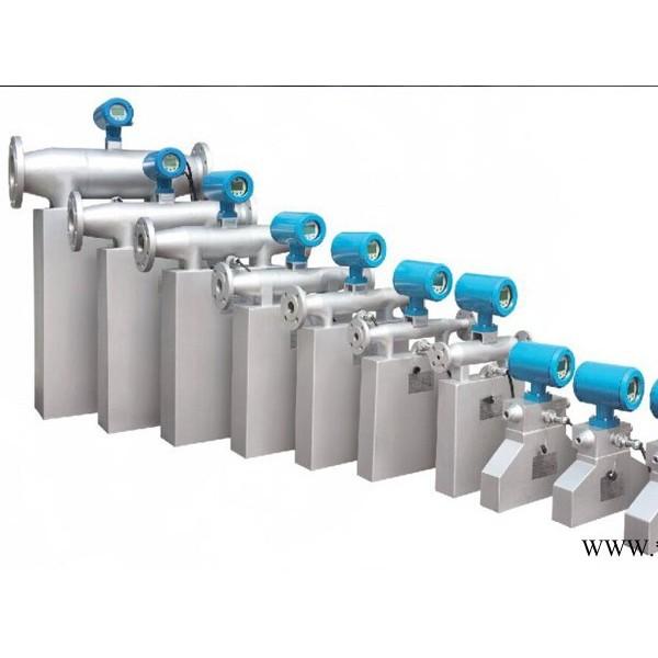 厂家供应GN牌高精度CX-CMF维生素液体质量流量计