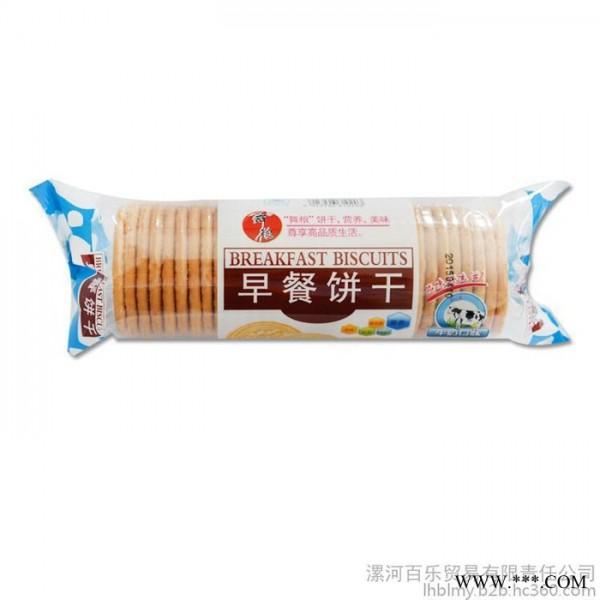 饼干批发,舞粮早餐饼干150g,美味营养,富含多种维生素
