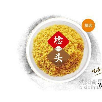 天津宏贺杂粮 埝头黄金小米-颗颗稀有,粒粒珍贵,比人参更好的天然补品