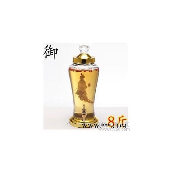 加厚泡酒瓶  人参泡酒瓶   玻璃瓶 带龙头 8斤 12斤