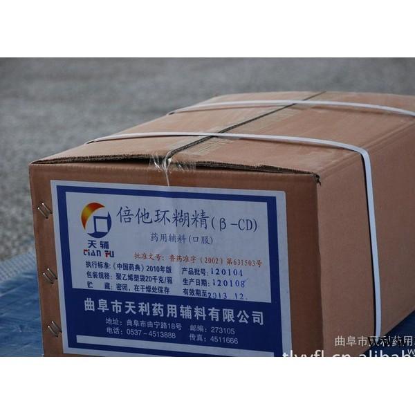 β-环状糊精可用作食品添加剂、维生素、香料等包埋剂