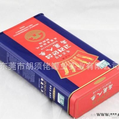 定制食品罐金属马口铁罐CMYK UV印刷可以加印LOGO高丽参罐 人参罐