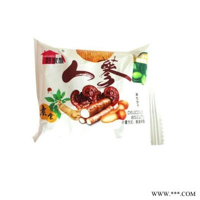好家族人参酥性饼干  饼干生产厂家漯河金成  全网超低价  量大从优