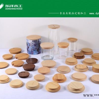 马克杯木盖木盖茶壶竹木盖花茶壶水果茶壶