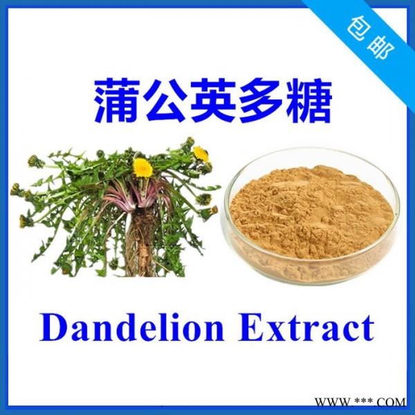 二氢杨梅素50% 藤茶提取物 厂家优惠 藤茶萃取二氢杨梅素