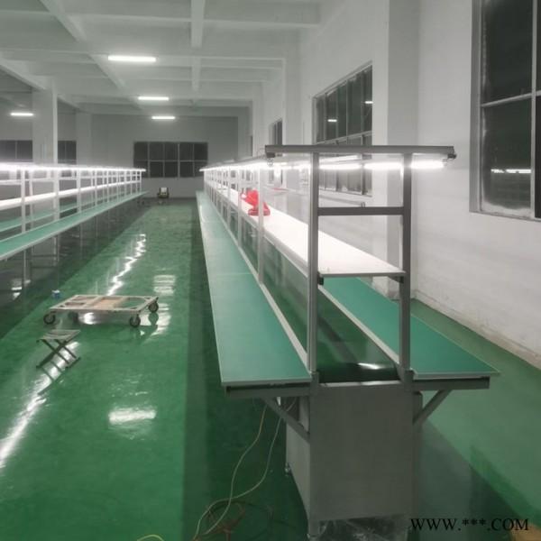 茶山流水线 茶山自动流水线设备 茶山流水线输送机