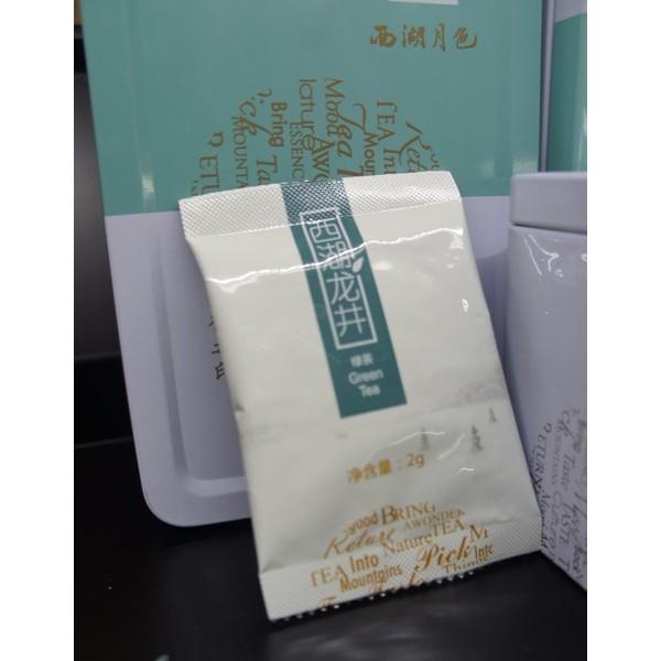 宾利酒店供应集成 西湖龙井/九曲红梅茶包