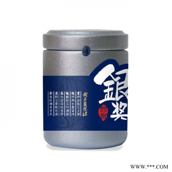 茶叶罐收纳铁罐 创意茶叶罐马口铁盒批发 **定制图案