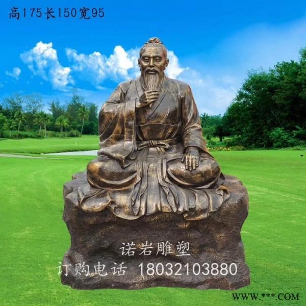 诺岩雕塑 玻璃钢茶文化雕塑 茶农晒茶雕塑
