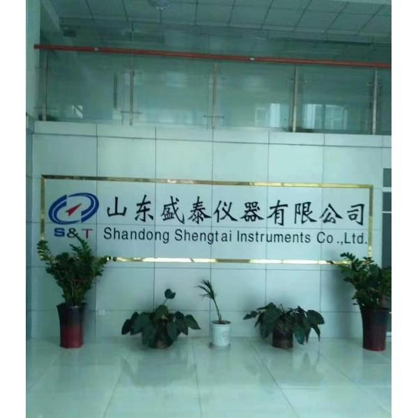 ST131型茶叶筛分机厂家