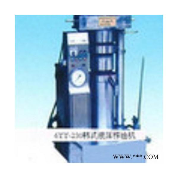 中科集团直供 茶籽油榨油机 6YY系列全自动茶籽油榨油机 科隆欢迎选购