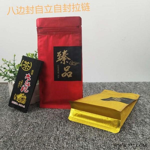 凯达 特定拉丝工艺 **茶叶袋 八边封自立拉链袋 特产茗茶袋 食品包装定制 **