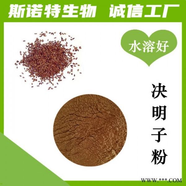 批发茶树花粉 浓缩喷雾干燥 水溶性原料 多种规格