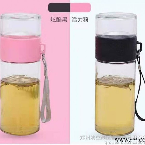 全瑞琦茶水分离泡茶师双层玻璃杯 创意便携式水杯子 礼品定制l印ogo