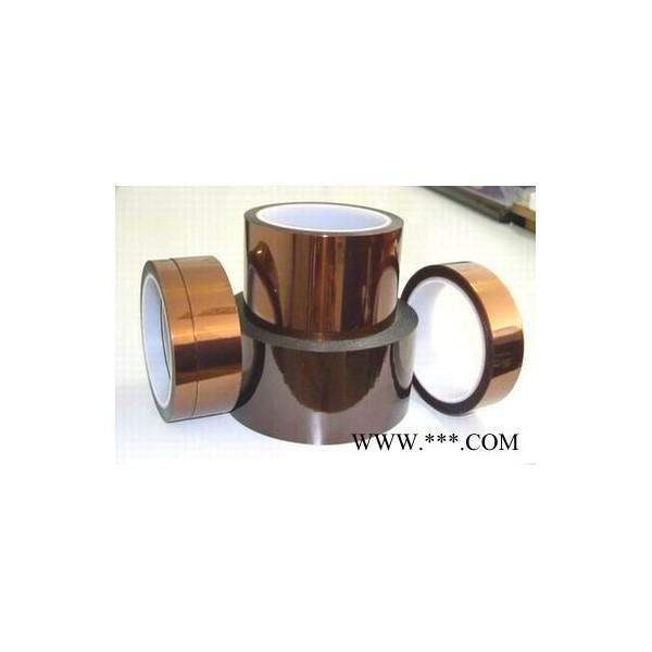 茶色聚酰亚胺PI硅胶带