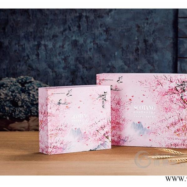 定制包装盒 礼盒 深圳茶叶礼盒包装厂家 深圳茶叶盒 茶叶包装盒图文印刷