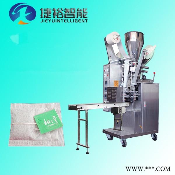 捷裕XY-11 茶叶包装机 全自动茶叶包装机