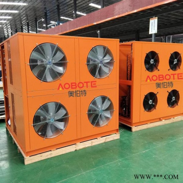 奥伯特整体式热泵烘干机后送风4风机  浙江茶叶烘干机  绿茶烘干机
