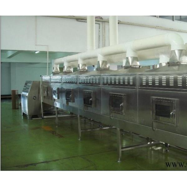 广州福滔 微波茶叶杀青烘干机 ** 微波烘干机微波茶叶杀青烘干机 专业生产