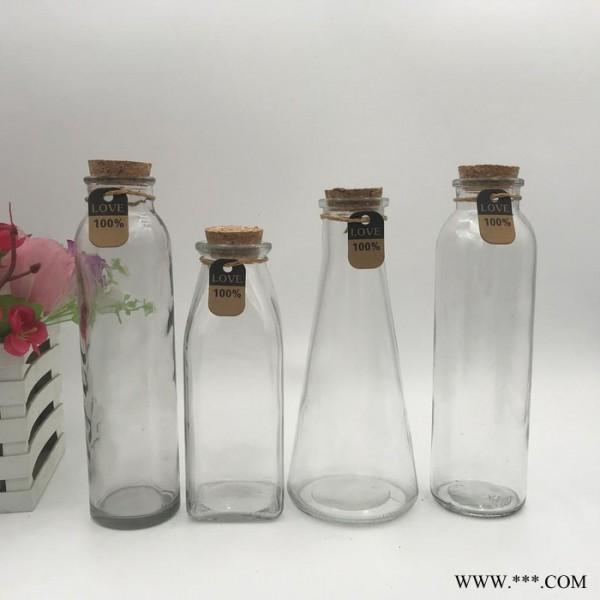 瑞德 300ml 水瓶 泡茶瓶 许愿瓶