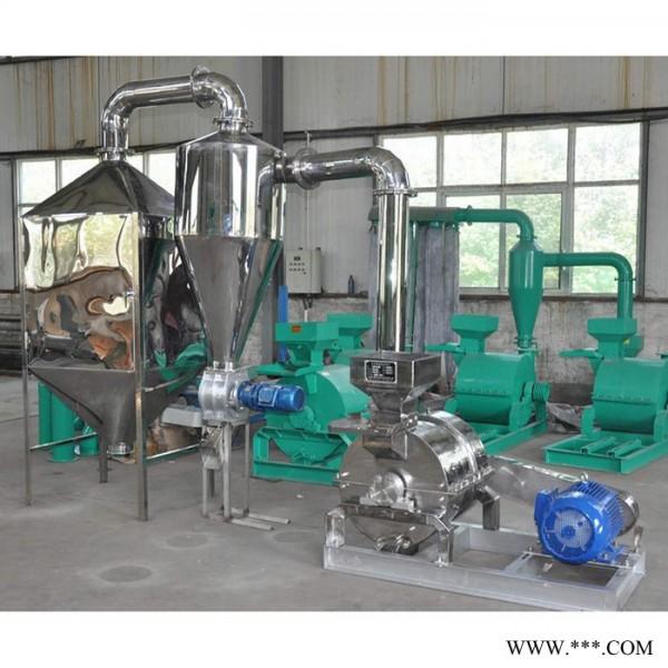 豫邦 茶叶粉碎机 茶叶超微粉碎机 粉碎机 厂家提供,质美价廉