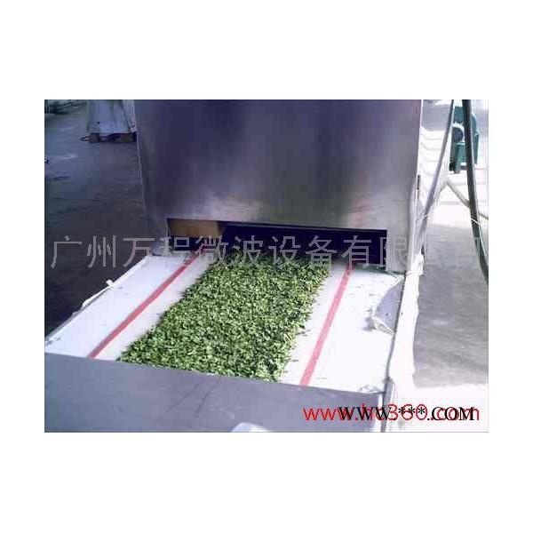 供应万程微波茶业烘干干燥杀青设备
