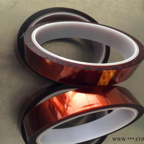 PI金手指胶带 PI茶色高温胶带 金手指胶带 茶色聚酰亚胺胶带 XT-PI006