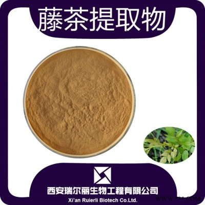 藤茶提取物10-1 显齿蛇葡萄叶提取物 二氢杨梅素