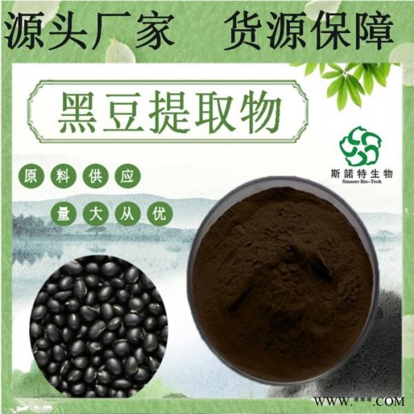 二氢杨梅素98% 藤茶黄酮   藤茶提取物  按照标准加工
