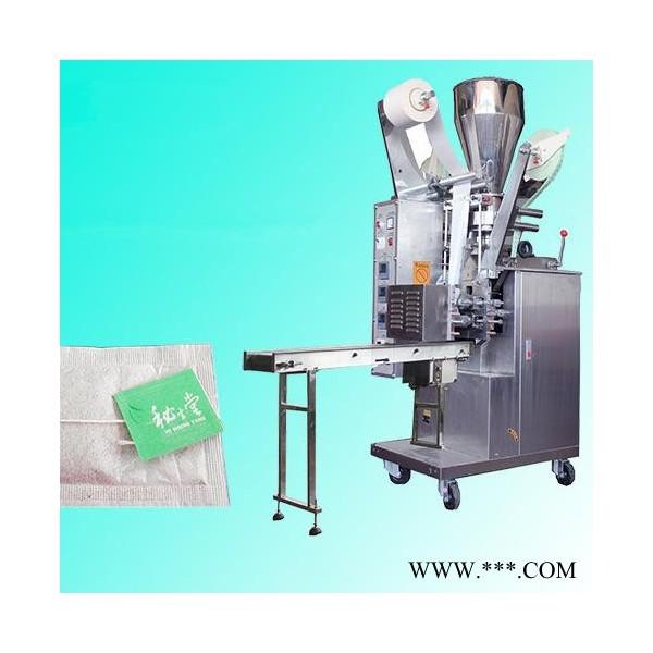 捷裕XY-11 茶叶包装机自动袋泡茶带线兼标签包装机 欢迎来电咨询